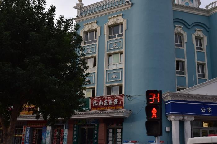 burqin xinjiang