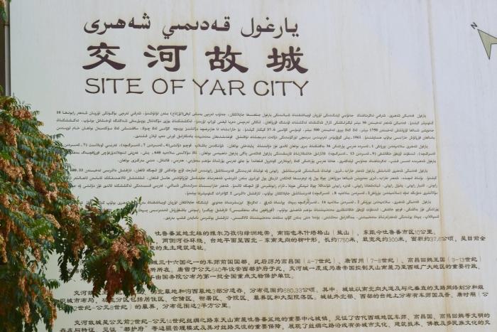 jiaohe ruins turpan xinjiang