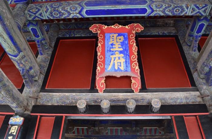 qufu shandong china (22)
