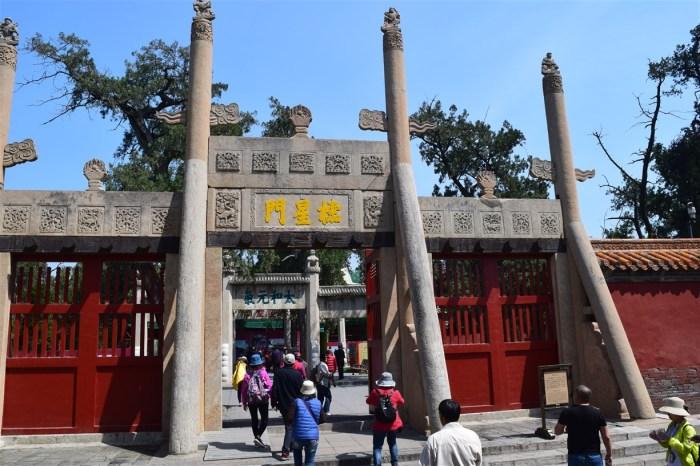 qufu shandong china (5)