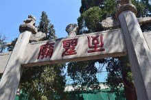 Qufu, Confucius Temple and family Mansion, Shandong